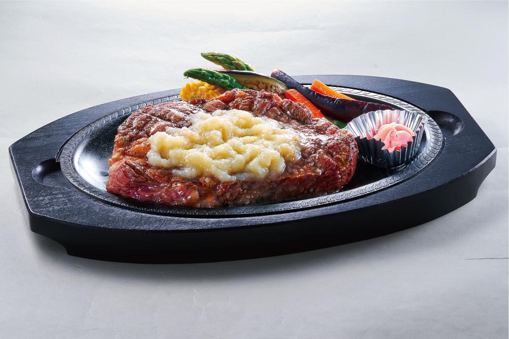 すたみなステーキ