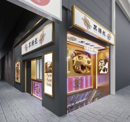 「デンバープレミアム ららぽーと磐田店」 外観イメージ